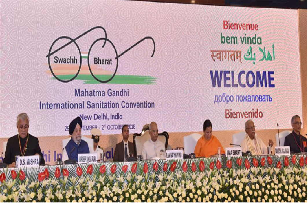 'Clean India' will be the biggest gift to Bapu on 150th birth anniversary says President Ram Nath Kovind