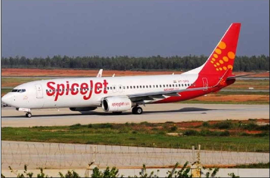 From Darbhanga Airport to Delhi and Bengaluru, the airline starts from next year