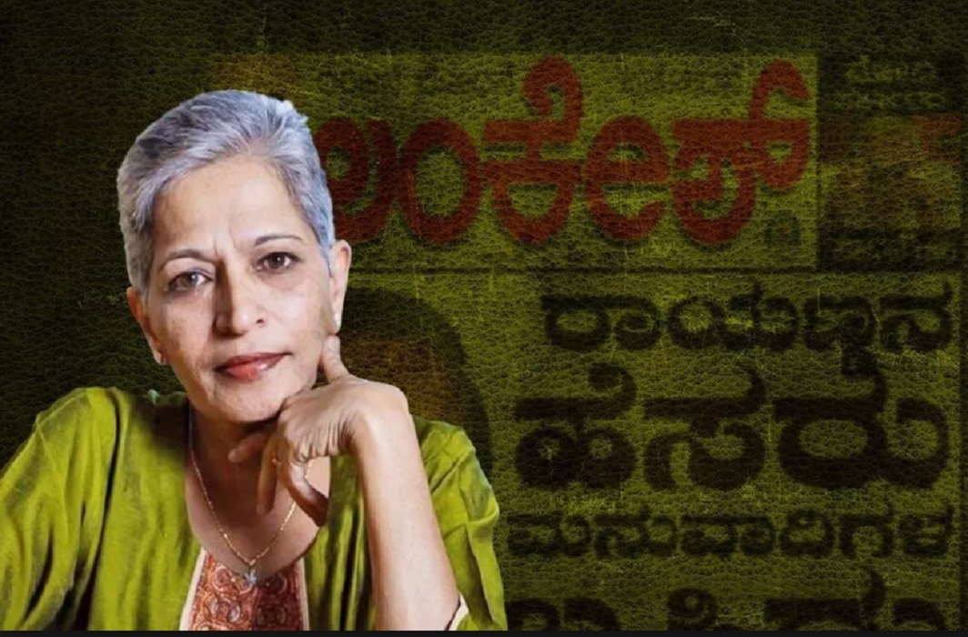 Gauri Lankesh assassination case, 25 lakhs for accepting offense