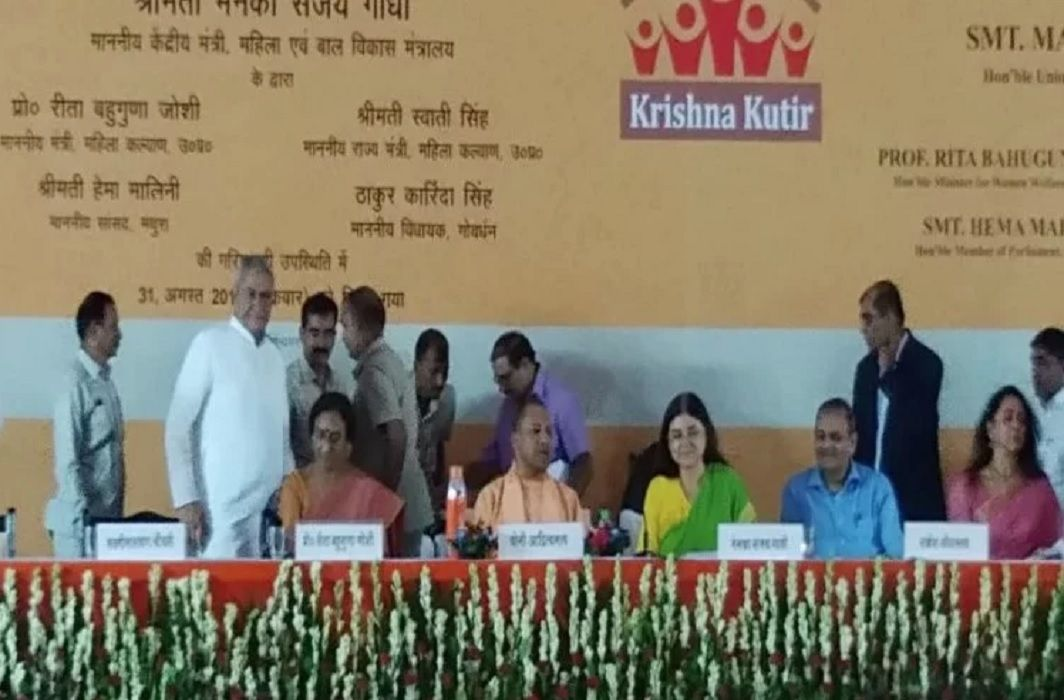 cm yogi Aditya Nath laid the foundation in Krishna Nagari mathura