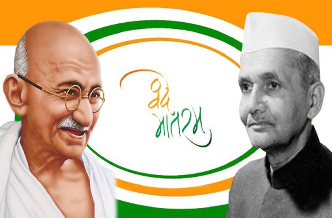 Mahatma Gandhi's 150th birth anniversary