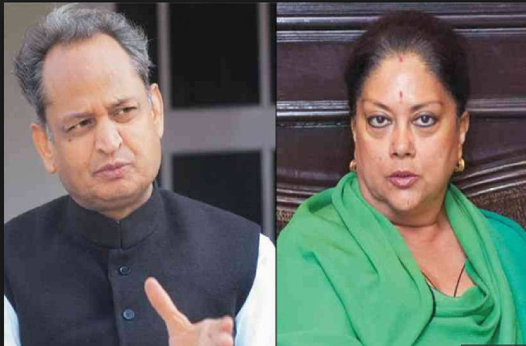 Ashok Gehlot accuses Vasundhara government of being an insensitive government