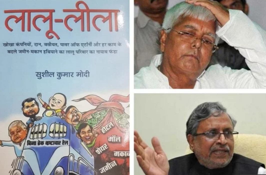 Sushil Modi launches 'Lalu Leela' on JP Jayanti