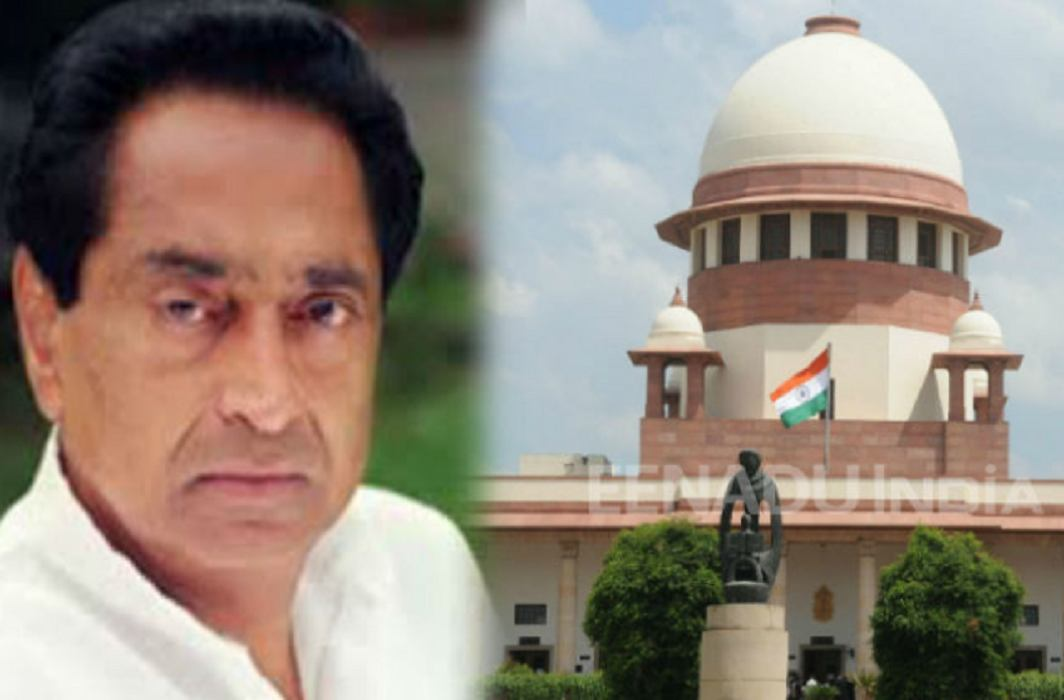Supreme Court dismisses the petition of Congress leader Kamal Nath and Sachin Pilot on voter's list