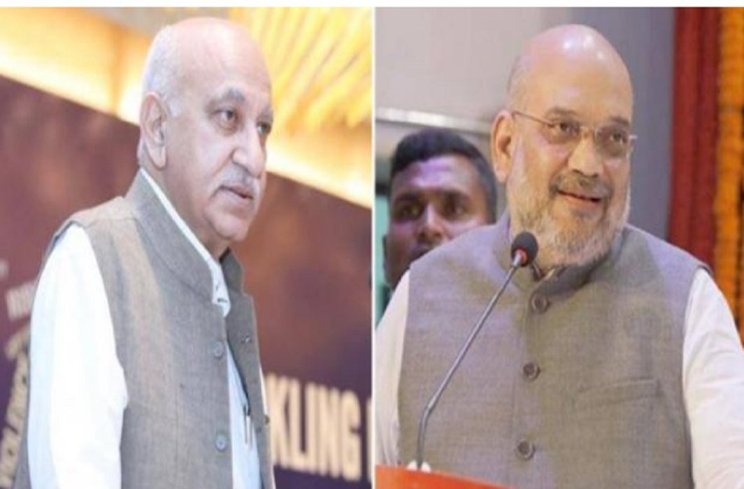 Amit Shah statement to allegations against MJ Akbar in #MeToo