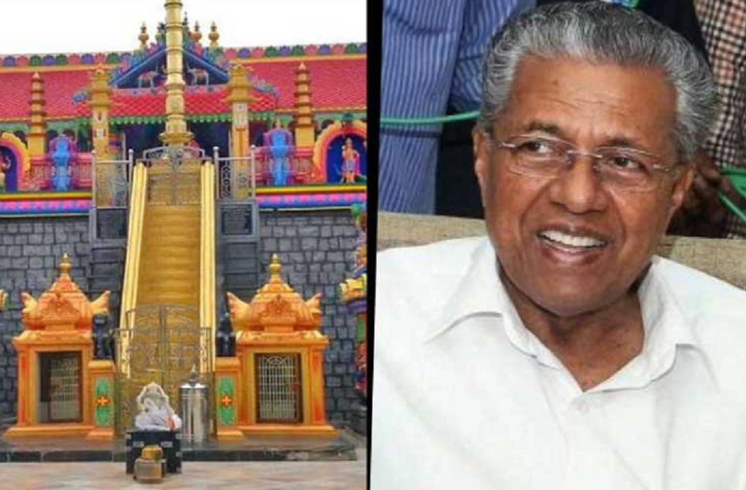 CM Pinarayi Vijayan said Government will not file review petition on Sabarimala