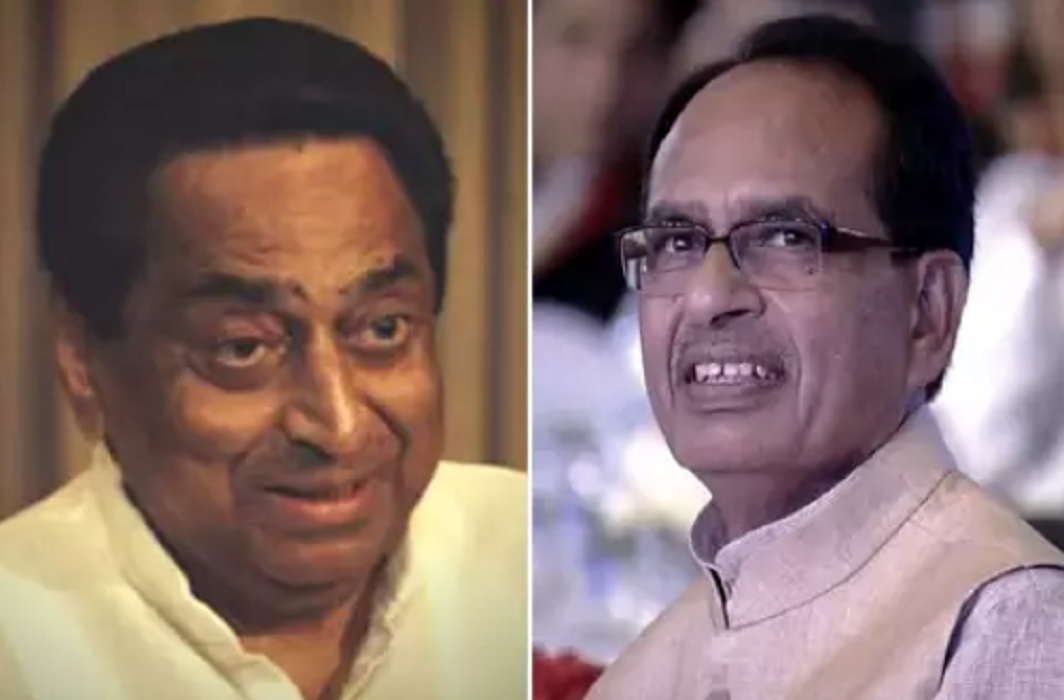 Shivraj Singh pinch to kamal nath on road statement in madhya pradesh
