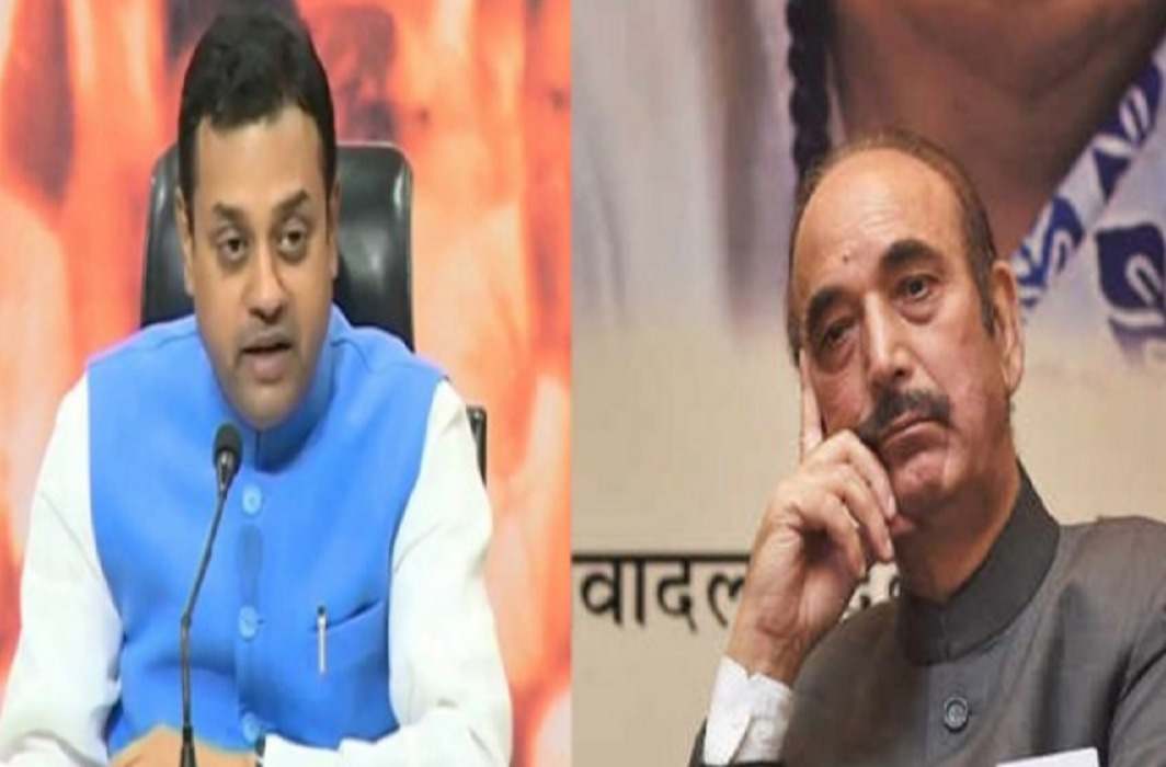 BJP's attack On the statement of Congress leader Ghulam Nabi Azad