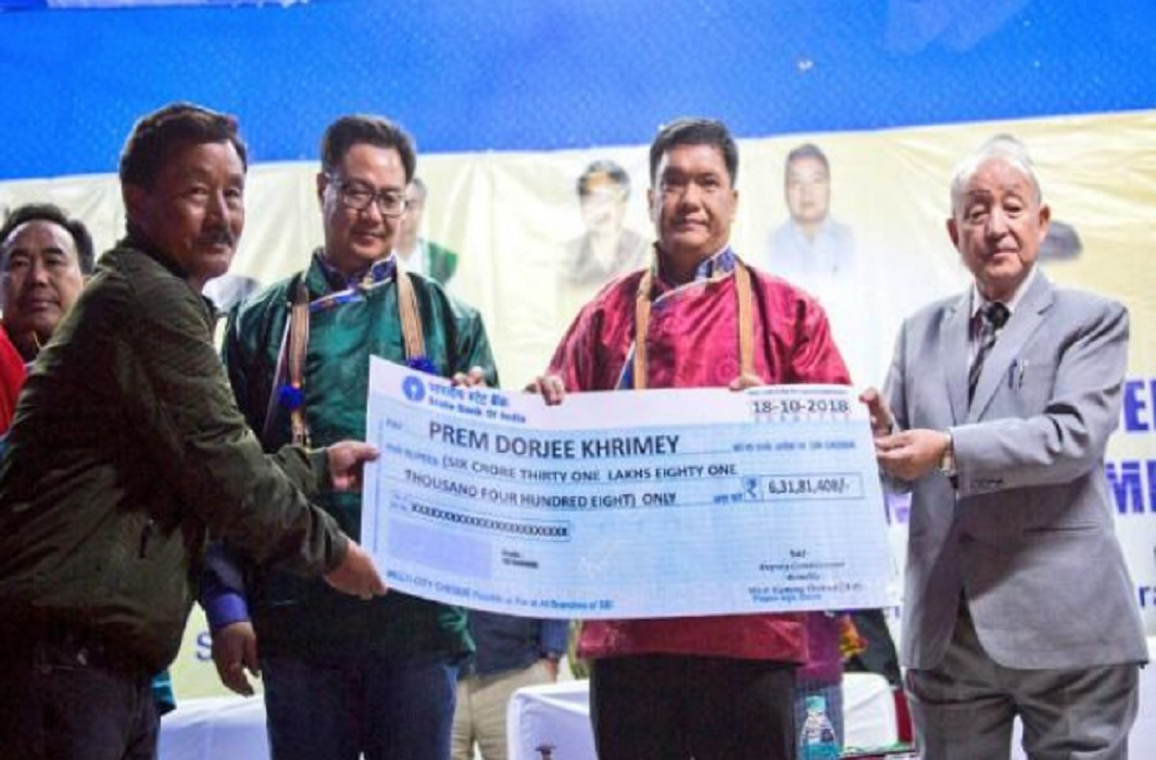 After 56 years of the war, 38 crore rupees were received for the villagers of Arunachal Pradesh.