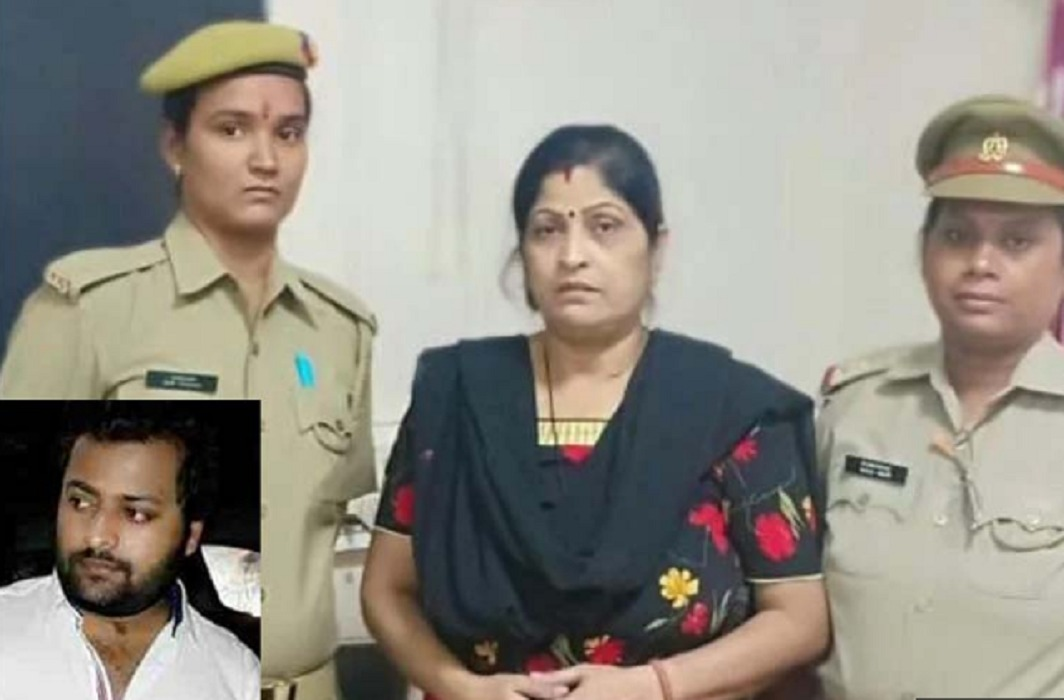 UP Legislative Council chairman ramesh yadav's son murder and Second wife Meera arrested