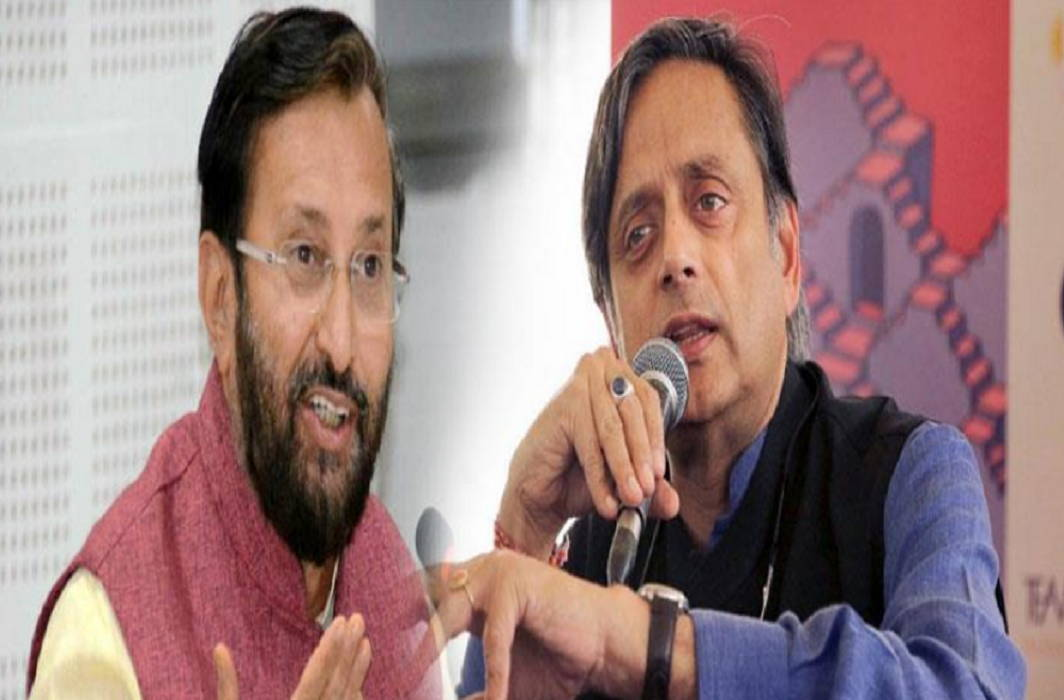 Prakash Javadekar said Shashi Tharoor's statement is thinking of congress