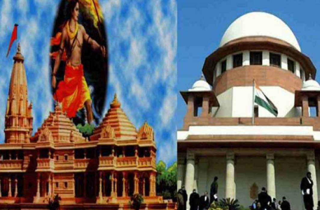 Hearing on Ram temple case In the Supreme Court on Ayodhya dispute