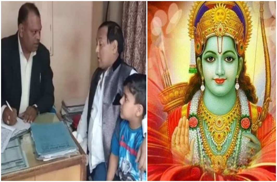 Muslim youth has accepted the Hindu religion with the whole family