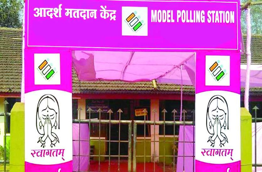 pink polling booth