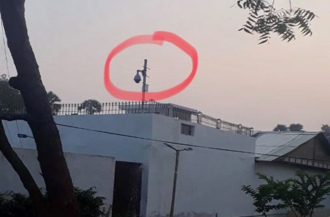 Nitish Kumar House