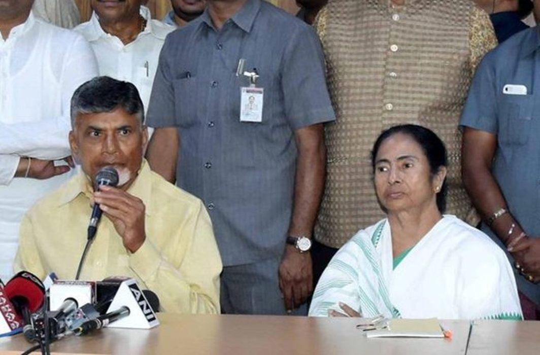 Mamata Banerjee & Chandrababu Naidu