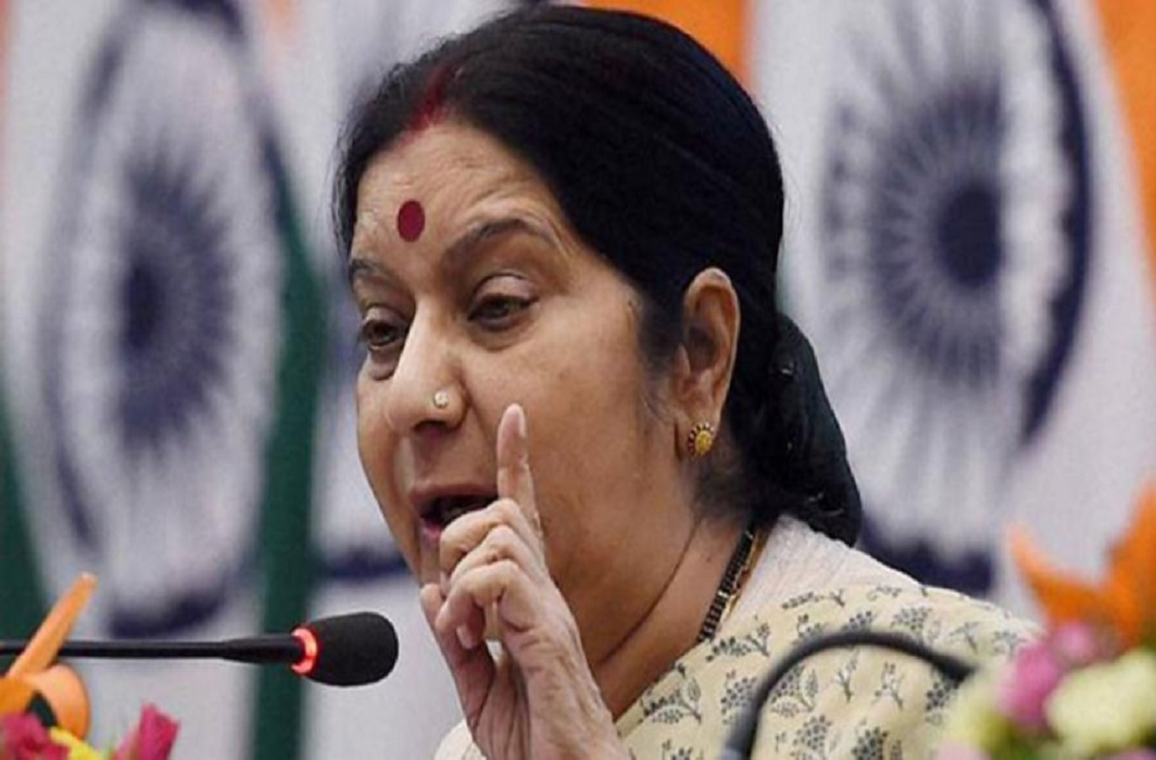 External Affairs Minister Sushma Swaraj will not contest Lok Sabha elections in 2019