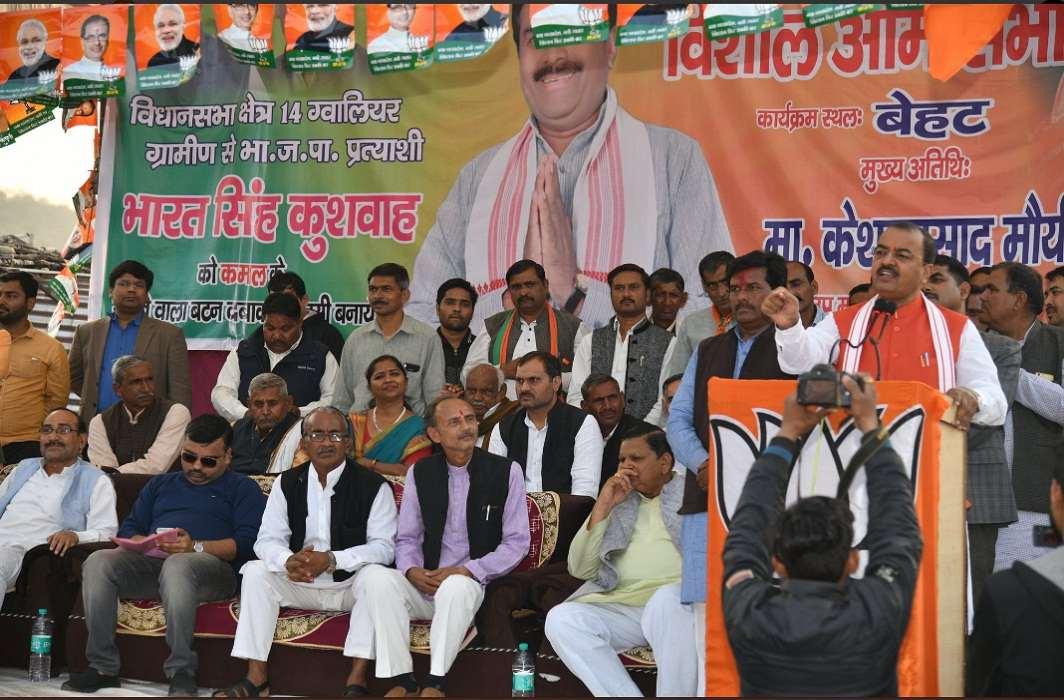 Keshav Prasad Maurya statement