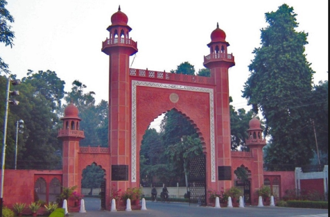 Auro Space Missile Technology Research Paper Disappeared From AMU