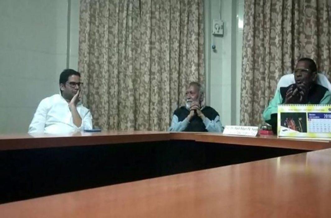 JDU prashant kishore met patna university