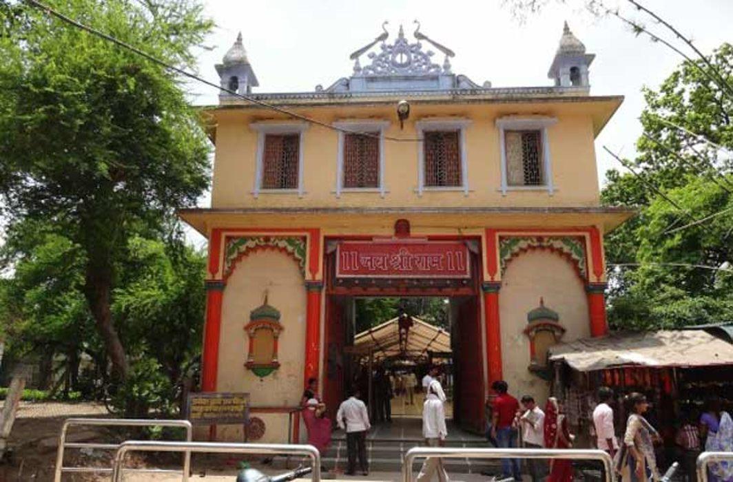 SankatMochan Mandir in Varanasi