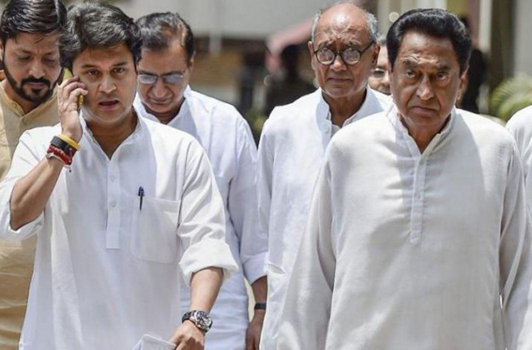 MP CM candidate Congress: Kamal Nath vs Jyotiraditya Scindia
