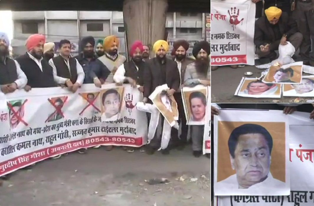 Akali Dal protests against Kamal Nath as Madhpradesh chief minister
