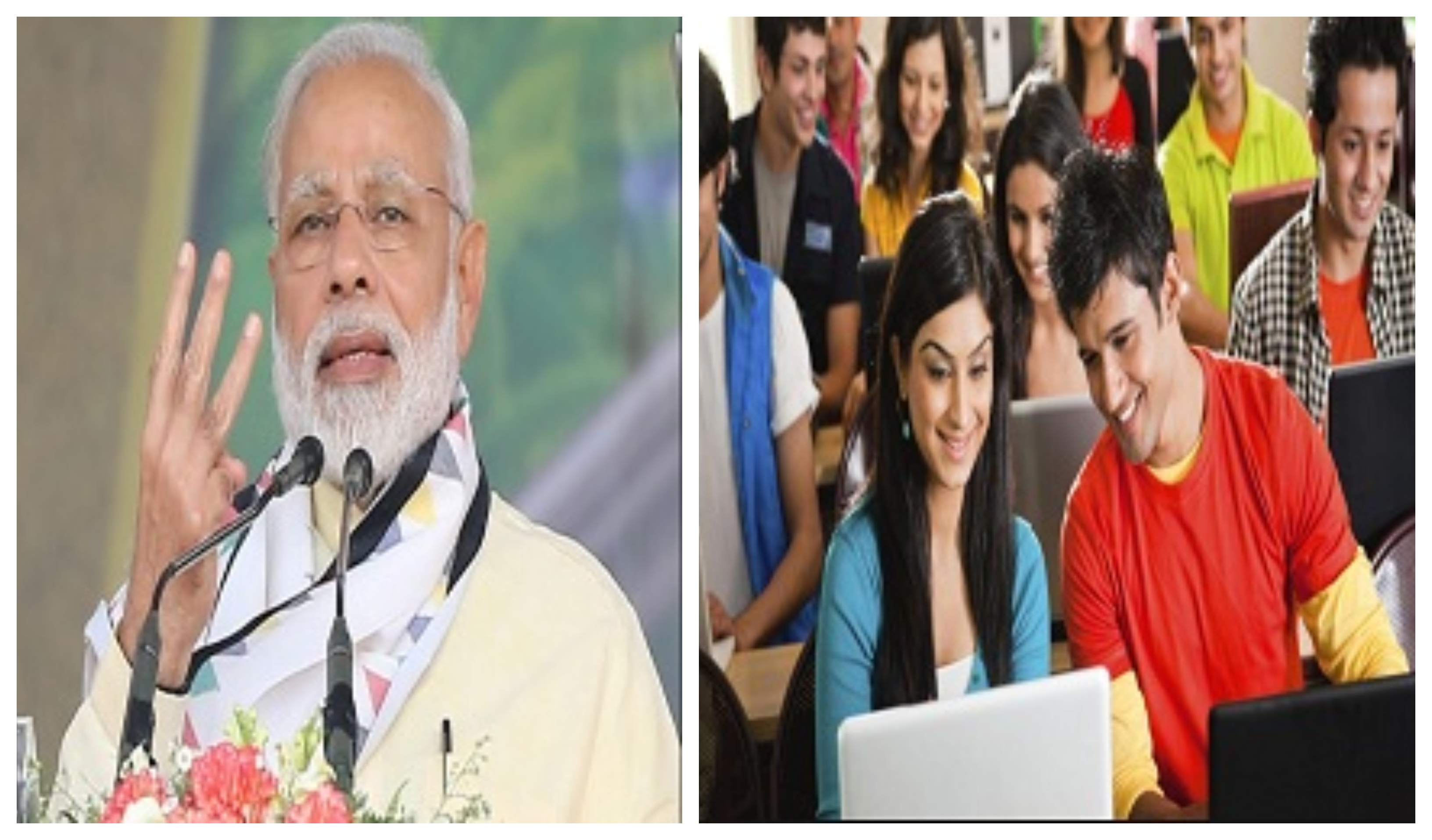 Modi government for undergraduates Mega Job Program will start in 2019