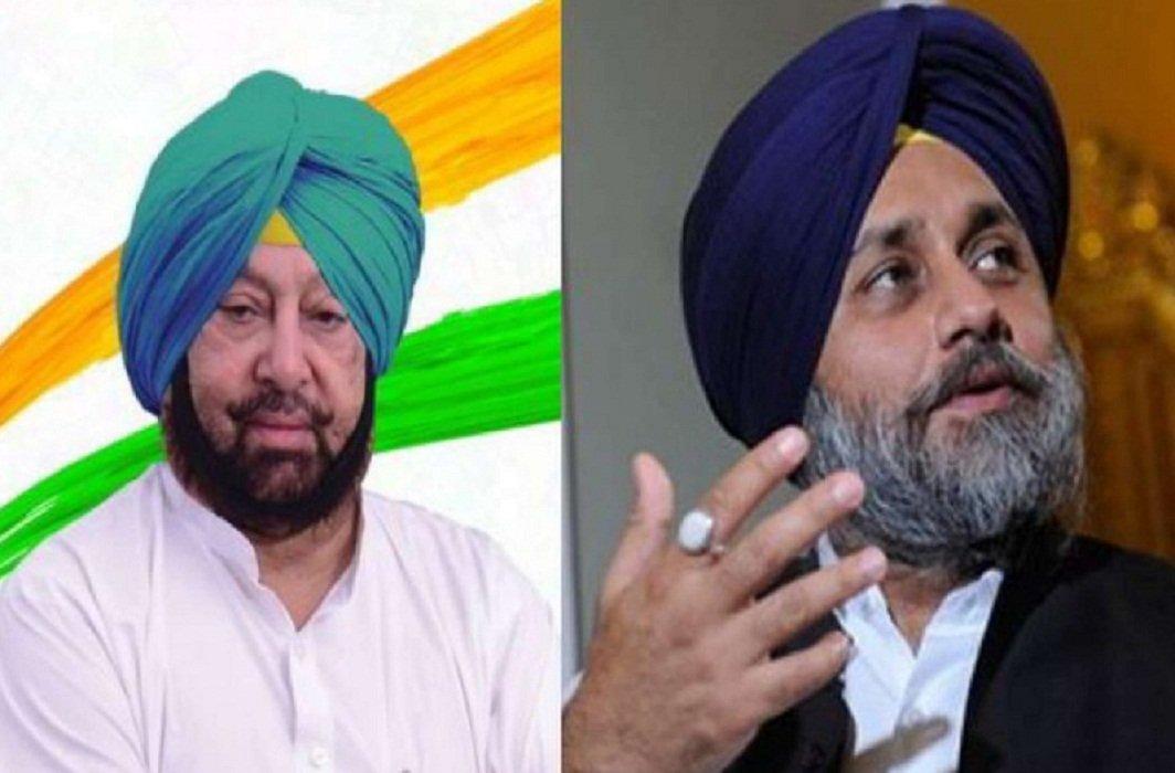 Captain-Amarinder-Singh