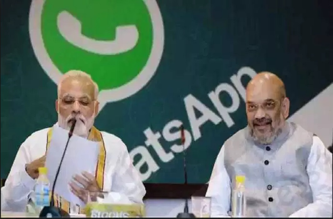 BJP will add voters to the Whatsapp group at the Sector level