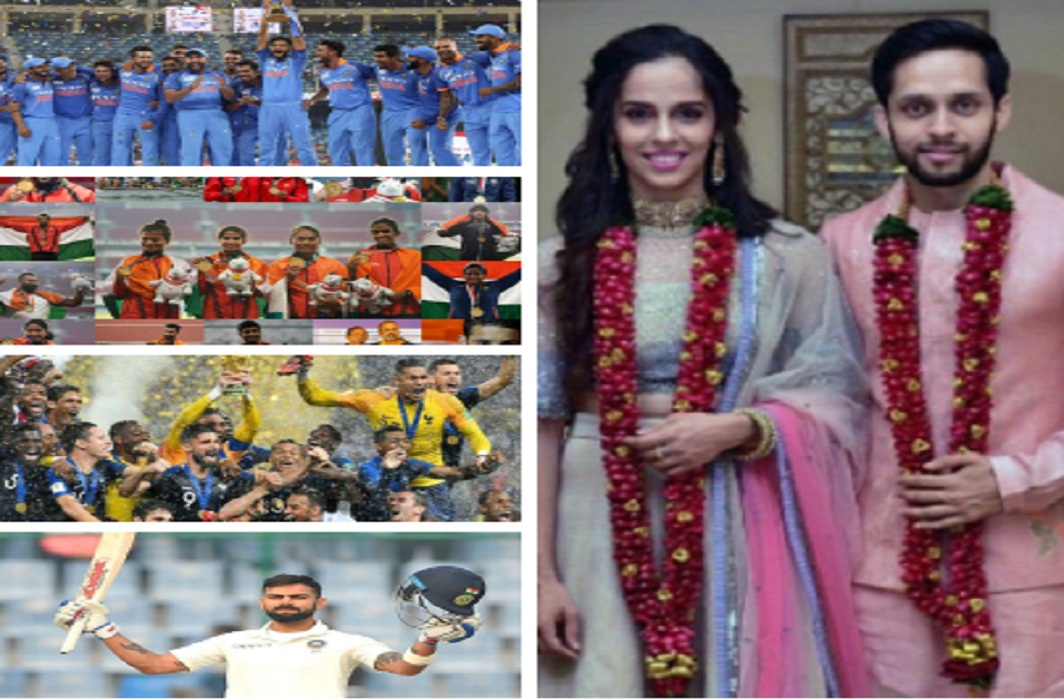 Year 2018: Memorable Moments of Sports and Players