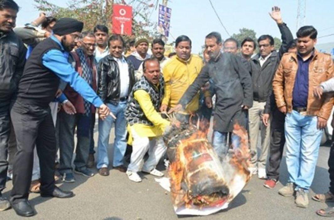 protest bjp