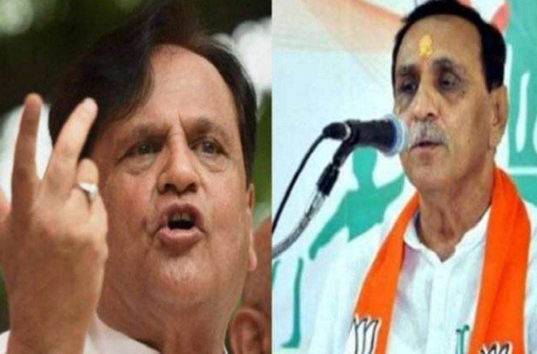 CM Rupani and Ahmed Patel