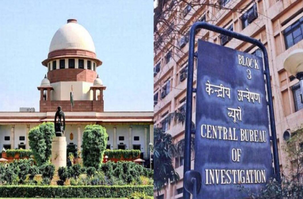 cbi, Supreme Court