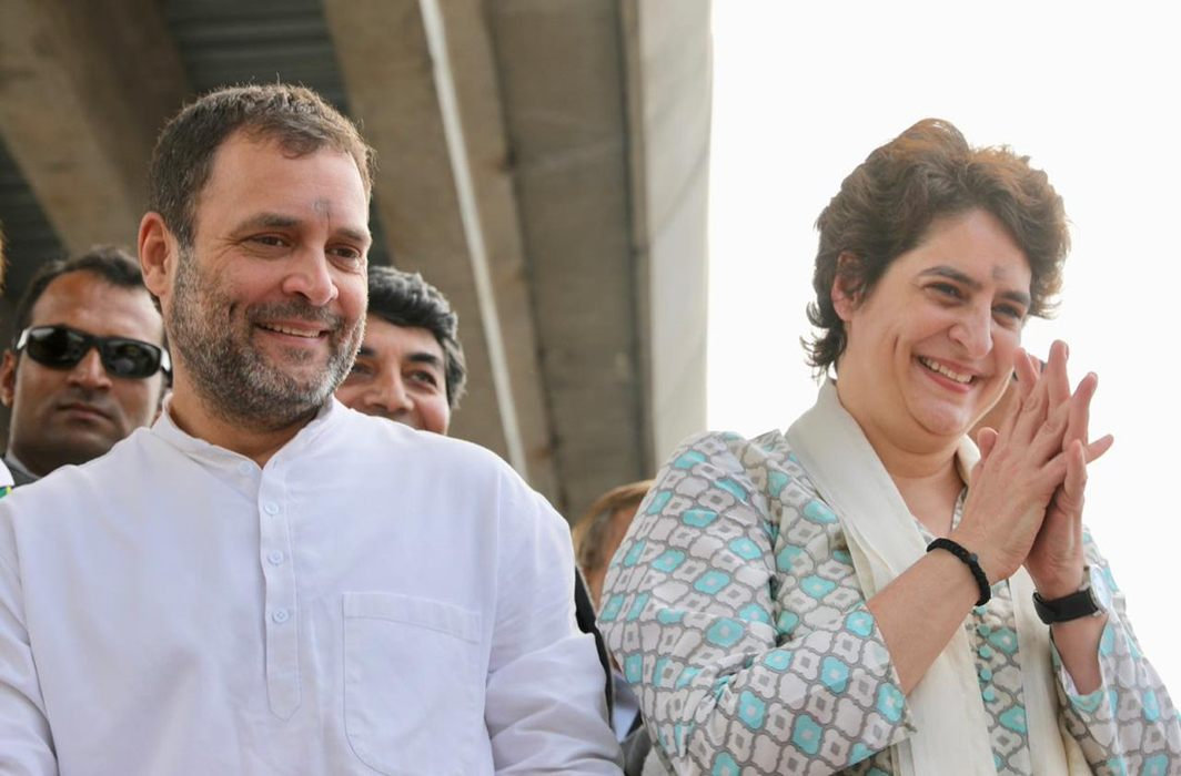 Rahul Gandhi & Priyanka Gandhi