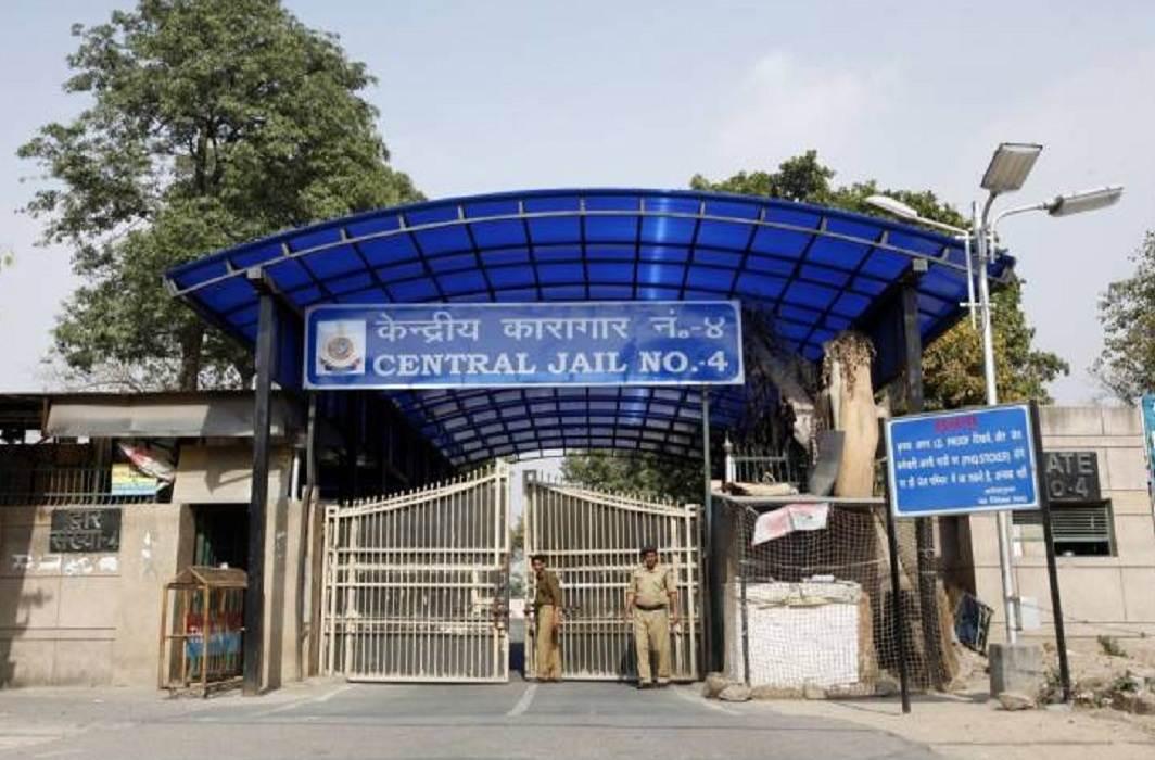 Delhi Tihar jail