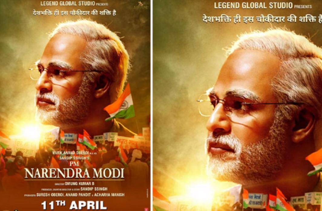 Biopic 'PM Narendra Modi'