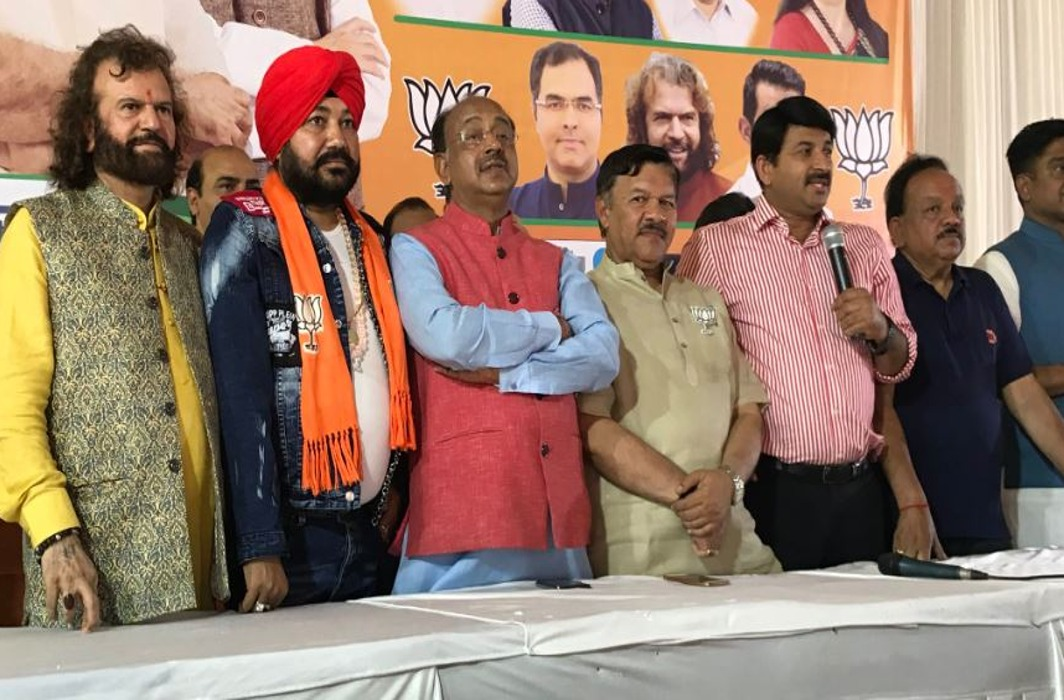 Singer Daler Mehndi joined BJP