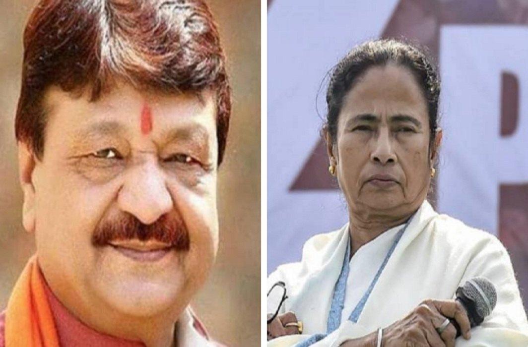 Kailash Vijayvargiya & Mamata Banerjee