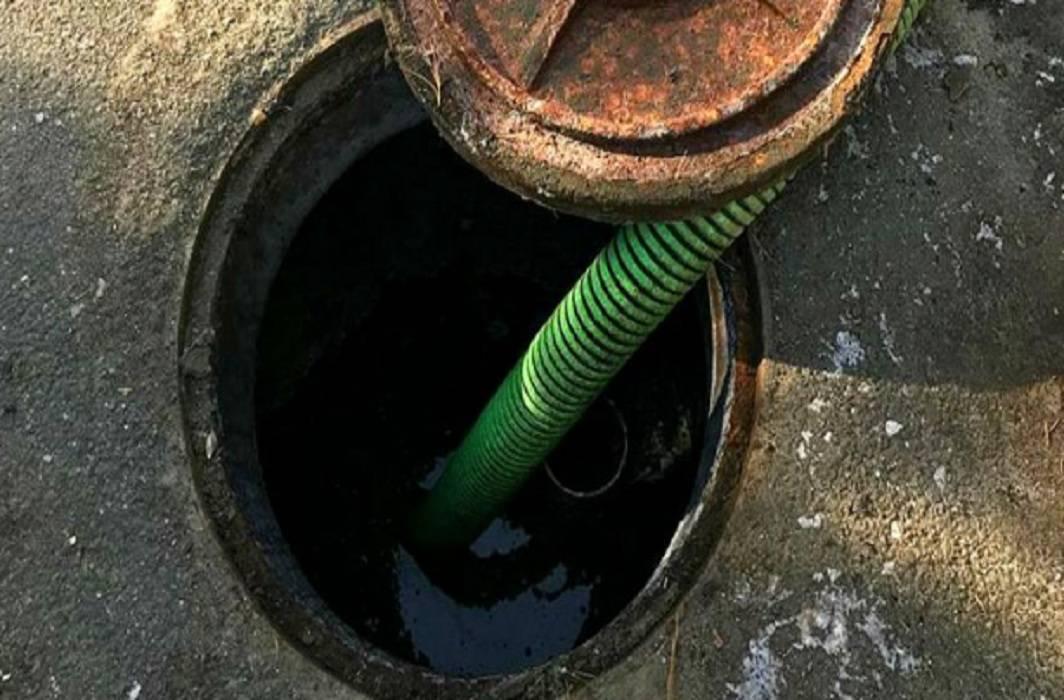 septic tank