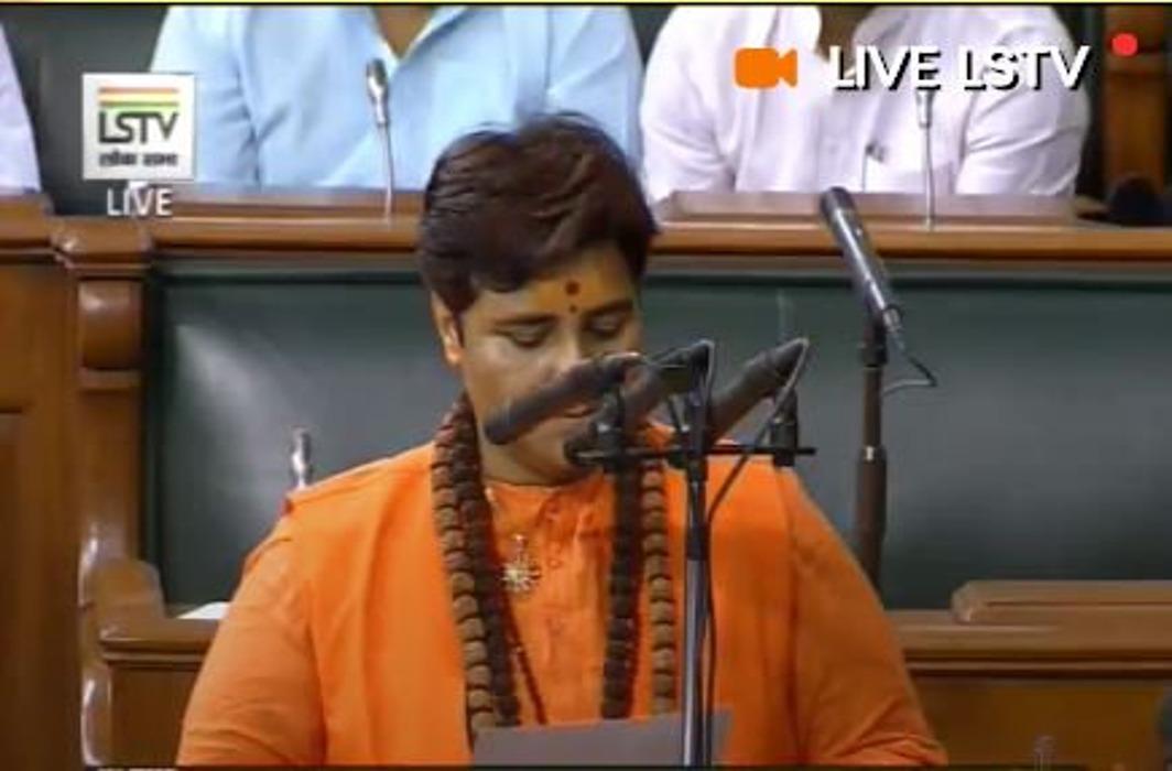 Pragya Singh thakur