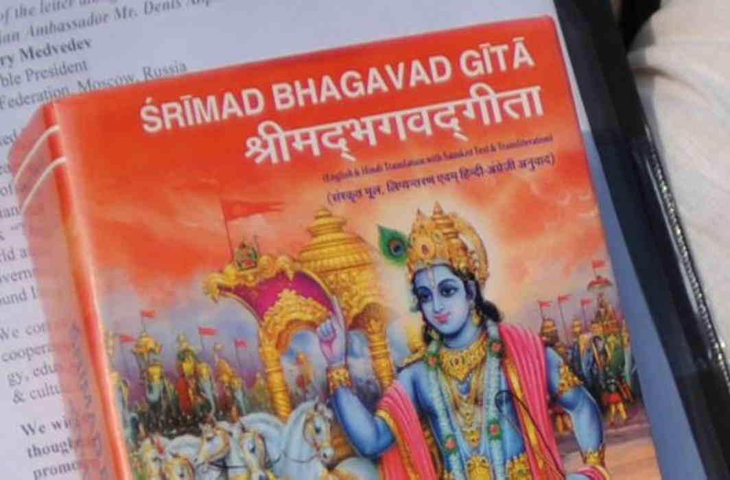 bhagwad-gita