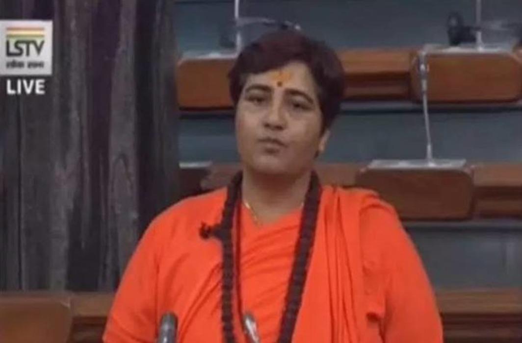 Pragaya Singh Thakur