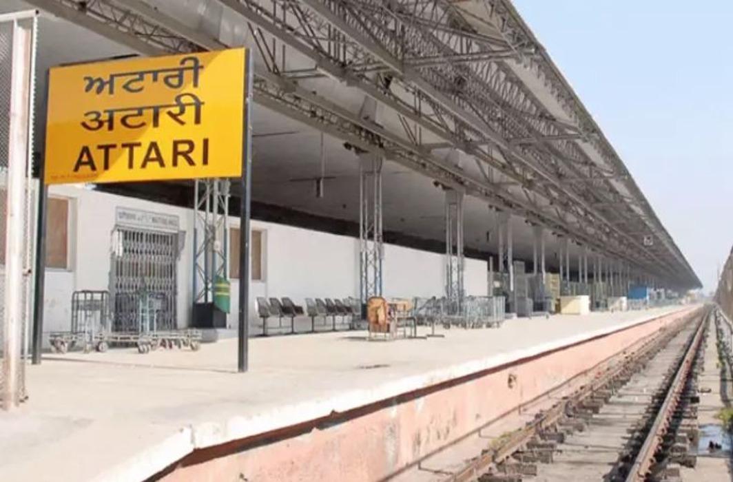 Attari Station