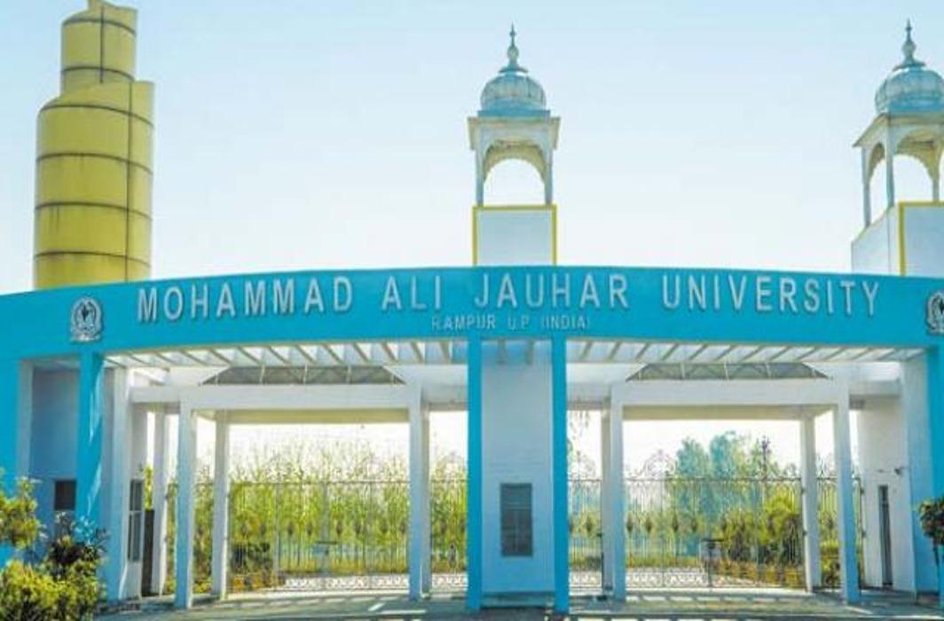 Jauhar-university