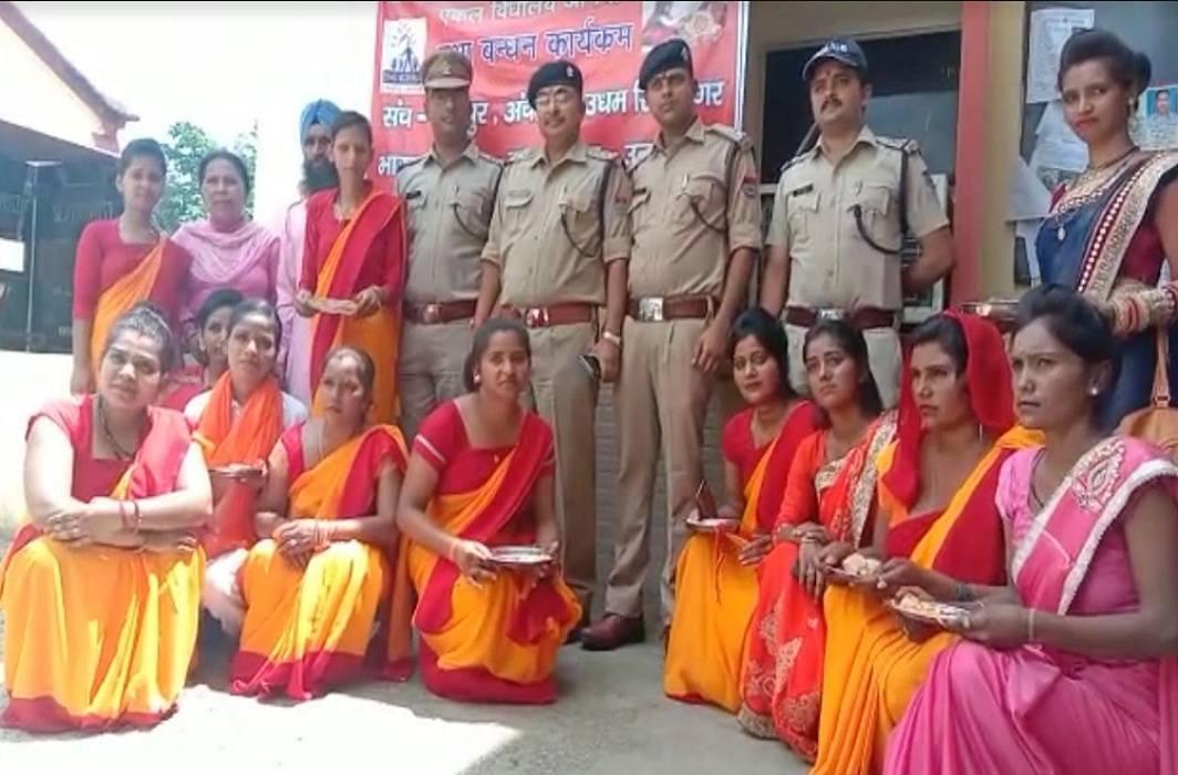 Kashipur Teachers