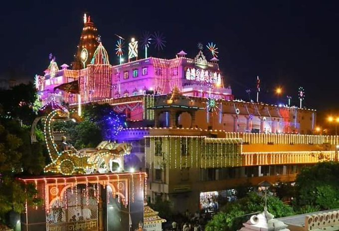 Happy Krishna Janmashtami 2019