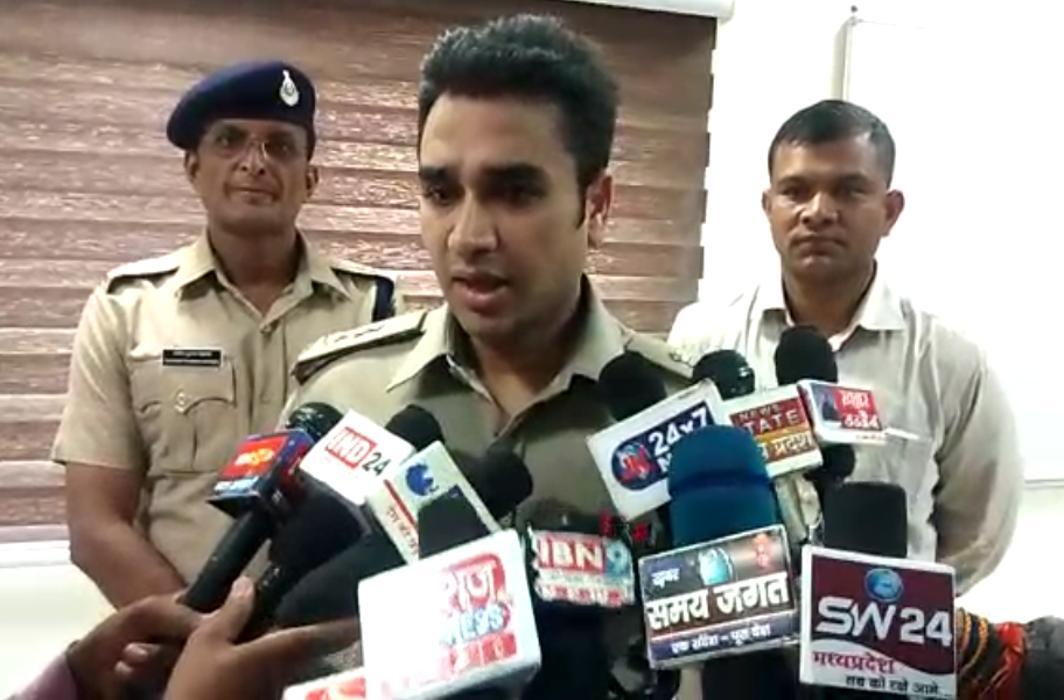 Ujjain Police