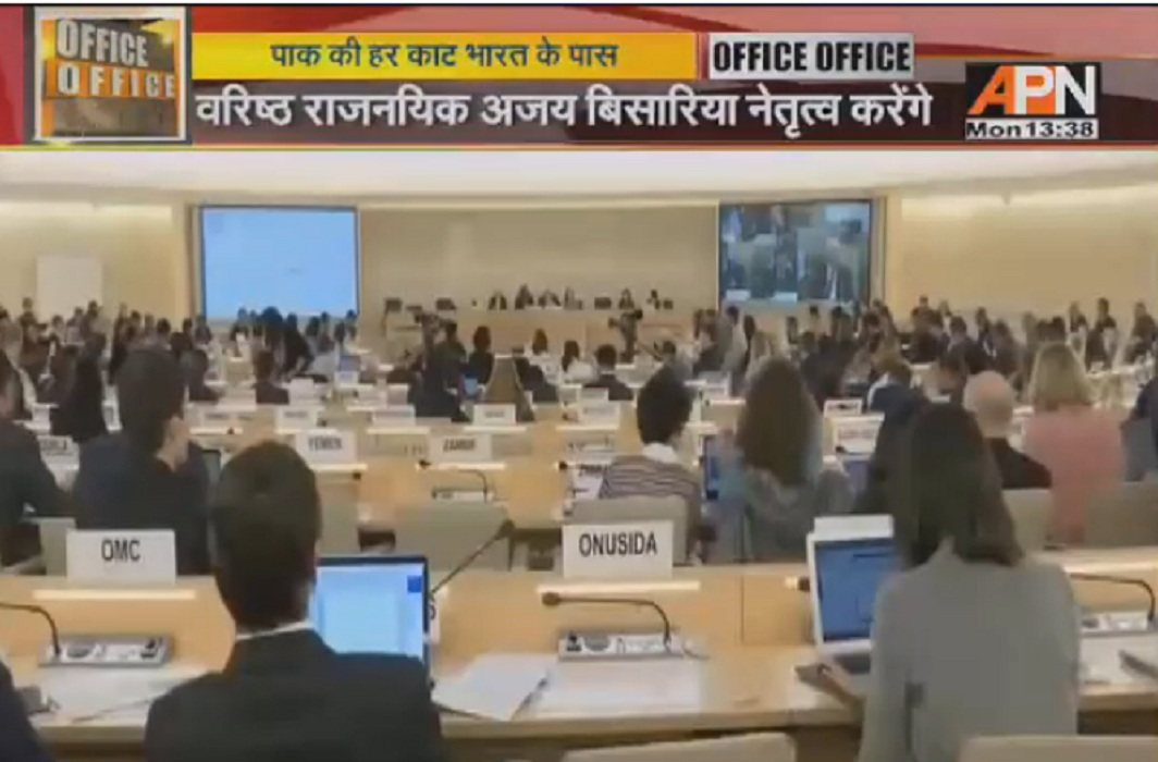 India and Pakistan face to face in United Nations Human Rights Council