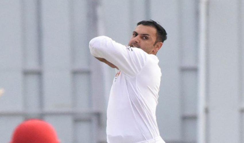 Afghnistan Cricket Board